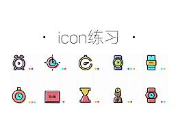 icon临摹#2