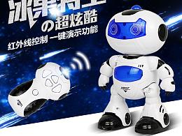 JZ玩具电商详情页之冰果特工遥控机器人