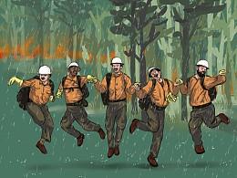 快乐的森林消防员