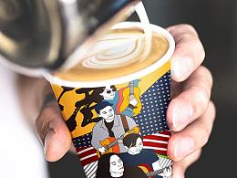 饮品/奶茶品牌设计(港乃铺)方案2