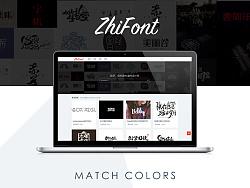 致字网(Zhifont)网页设计