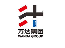 《万达集团logo30周年征集活动》