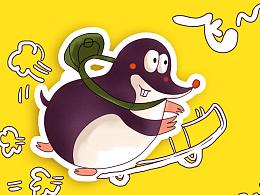 《 X .YAN 鼠  》  卡通造型设计