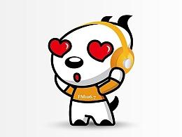 石家庄吉祥物设计 音乐广播FM106.7