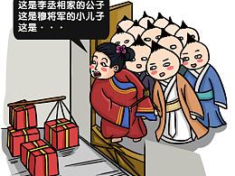 微信公众号内容漫画(2)