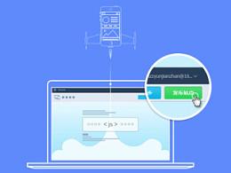 云建站项目UI设计