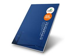 亚港集团企业形象画册设计===本易品牌机构