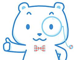 白熊博士请你吃糖~
