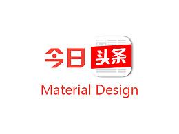 《今日头条》 Material Design
