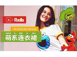 拉夏贝尔旗下少女品牌PUELLA&7M唯品会5.12半品购