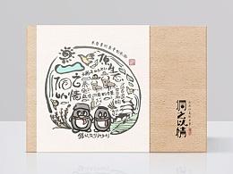 侗家特产,大米,茶叶包装设计