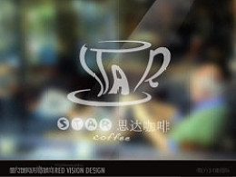 starcoffeevis思达咖啡VIS设计