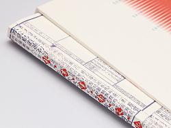 红点奖获奖作品《北京宣南文化博物馆》