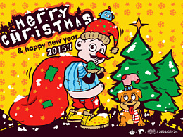 #Merry Christmas# 圣诞快乐