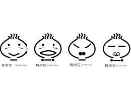 包子表情(--)