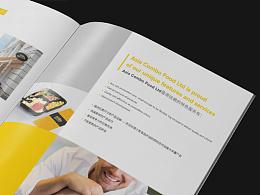 餐饮公司画册