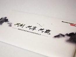 明信片|联想|boqpod荚果