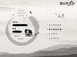 《筋斗云》云平台logo+界面设计