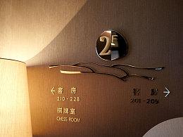 九里云松标识设计