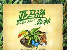 长隆横琴湾酒店#亚马逊森林·美食廊logo