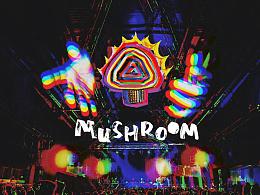 MUSHROOM 迷幻音乐节