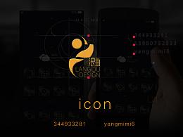 icon  图标 主题图标  平面  海报  UI  app