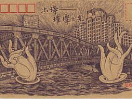 《海上迷情·情迷上海》系列信封手绘过程