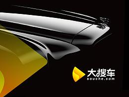 【大搜车】电商logo设计 标志设计