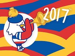 法鸡乐乐2017贺年微信表情