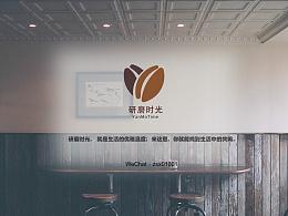 研磨时光咖啡馆VI设计