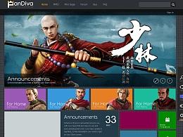 PANDIVA 平台设计