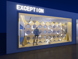 行走的折纸——例外服装装卖店空间设计