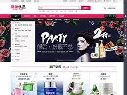 聚美优品网站设计排版