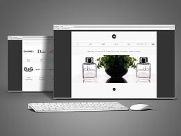 2016/05 ME香 网页设计