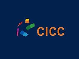 长沙国际会展中心Changsha Convention & Exhibition Center