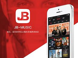 JB-音乐