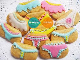 性感Sexy系列翻糖饼干【辛德瑞拉】出品