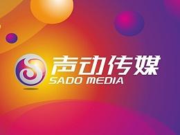 声动传媒logo