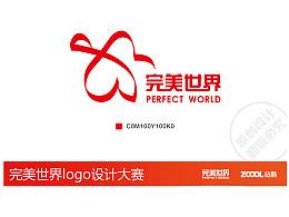 完美世界LOGO设计——昆虫篇