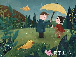 《下雨天》