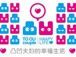 凸凹夫妇的幸福生活