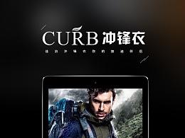 高端品牌CURB佳泊冲锋衣详情页