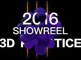 2016 SHOWREEL 希望不算太晚:p(视频+UI+动效)