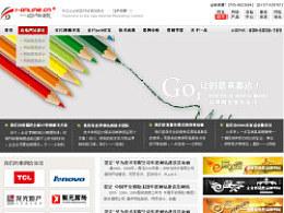 深圳一点在线科技官网设计