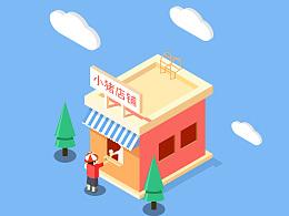 小猪店铺-临摹作品