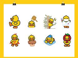 贱贱的鸭子-动态表情图片