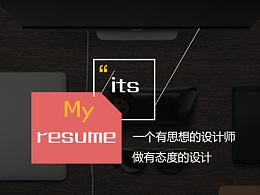 求职简历 个人简历 设计师简历 UI简历 个性简历 概念简历 定义 详细 艺术简历