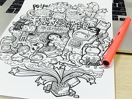 手绘涂鸦 插画~部门联想篇~