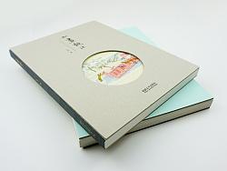 原创书籍设计:正式出版物《如画观法》