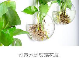 详情设计-创意花瓶
